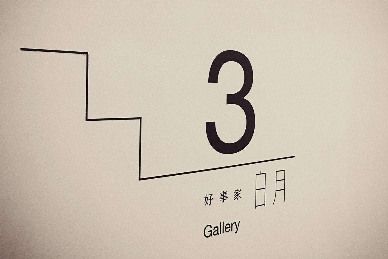 shirotsuki_header3