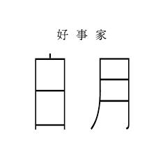 shirotsuki-website